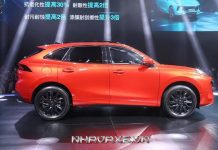 Dongfeng T5 EVO